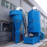 广东厂家直销水洗旋流塔,湿式除尘器