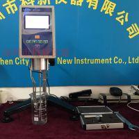 YD/NDJ-8S 优质屏幕保护胶粘度测试仪 保护胶粘度计价格 勇达