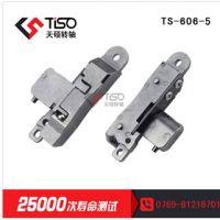 中山粉未冶金平板转轴|三段自锁平板支架转轴批发定制厂家|TS-606-5