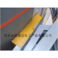 北京永邦盛达GE风机叶片PU保护支架垫块系列
