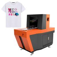 VGD浮雕打印机 T恤打印机 T恤印花机 服装定制设备