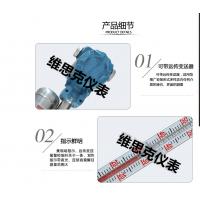 磁翻板液位计高温面板UHZ-58/CG-C/36 磁翻板液位计面板