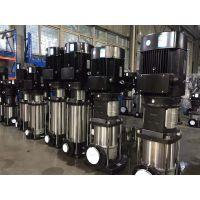 厂家直销CDLF立式不锈钢多级离心泵50CDLF20-60高压供水多规格立式轻型多级增压泵7.5KW