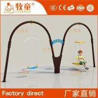 供应幼儿园感统训练 秋千(平衡木、吊袋)感统综合训练器材