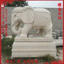 石雕大象批发 大象石雕厂家 山门景区石刻神兽摆放