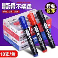 包邮正彩10支盒装记号笔红蓝黑色物流油性大头笔马克笔标记笔批发