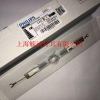 飞利浦MHN-SB 2000W/956双端大功率金卤灯