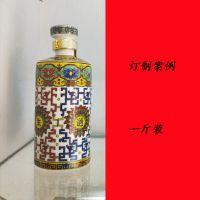 景德镇一斤装饰四大美女套装空酒瓶陶瓷散装泡酒坛白酒瓶收藏