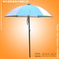 太阳伞厂定做-简爱钓鱼伞 广州太阳伞厂 户外太阳伞