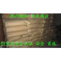 咖啡好伴侣 三合一咖啡 奶茶专用植脂末生产厂家