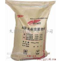 青岛聚合物砂浆价格、华千HGM灌浆料厂家