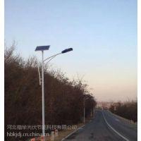孝义市楷举光伏牌LED高杆灯乡村太阳能路灯新能源庭院灯生产销售厂家