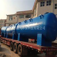 广东纸业厂找晨兴定做 工业污水处理回用设备 实现节水治污双赢