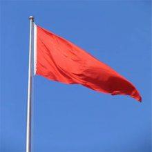 耀恒不锈钢旗杆 定做单位学校公司工地 室外304红旗旗杆