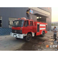 低价出售二手东风消防车洒水车质保三年货到付款来厂参观报销来回路费