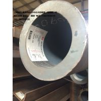 Q345D无缝钢管 上海可订做大口径钢管,2吨起订 规格 168*8正品受质量异议