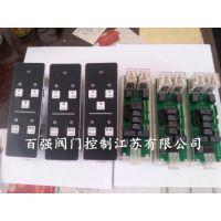 LK-3/LK-2西门子控制器