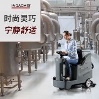 小型自动驾驶式洗地机 | 无锡驾驶式洗地机 | 电动驾驶式洗地机