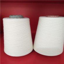 涡流纺涤纶纱30支32支40支纯涤纱天鹏纺织供应