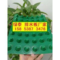 宜昌20厚车库透水板≌绿化排水阻根板】质量放心