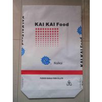 专业生产定制三层牛皮纸敞口扁平袋,食品通用25KG袋