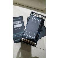 TKZM-08脉冲控制仪TKZM-14,SF807温控仪XMT-SF403S西安庆成