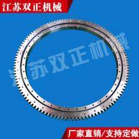 江苏双正生产热销非标类中大型回转支承011.40.2000F