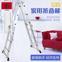 厂家直销工程折叠梯子加厚铝合金多功能关节折叠伸缩梯家用人字梯