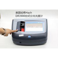 DR3900台式分光光度计 (代理美国Hach分光光度计)