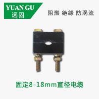 低压电缆固定夹具型号,高强度电缆固定夹生产商
