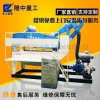 隆中重工LZ350细沙回收机——那些不得不说的独特优势
