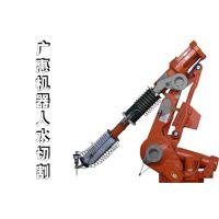 广惠立体切割 水切割机器人