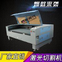 东莞激光切割机 亚克力PVC板切割 速度快 效率高 价格实惠 镭能自动化