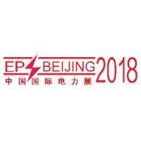 2018第十八届中国国际变压器设备与技术展览会