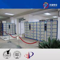 天瑞恒安 TRH-KL-35检察院联网公文柜,检查站联网公文柜