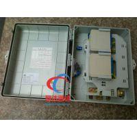 江苏32芯光纤分纤箱|FTTH-分光箱图片