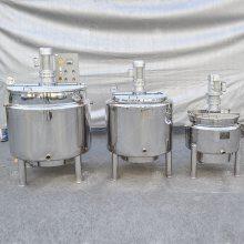 南洋企业不锈钢立式电加热搅拌桶 夹层恒温桶 电动不锈钢加热缸