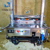 供应2017激光定位抹灰机 装修机械设备 厂家