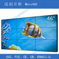 拼接屏厂家直销 46寸3.5液晶拼接屏DID液晶拼接透明拼接屏