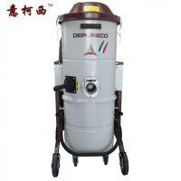 粉尘颗粒用工业吸尘器意大利进口品牌意柯西TBUP立式除尘机器全国总代理