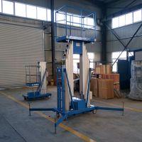 移动式铝合金升降机 栀柱式电动液压升降作业平台生产厂家