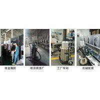 嘉定工业吸尘器|工业吸尘器|一月清洁设备