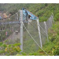 供应落石防护网_边坡防护网专业工厂