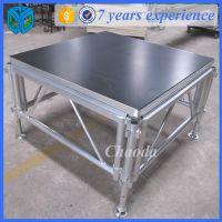 批发铝合金可调节高度拼装舞台 折叠舞台 拼装活动舞台 T台