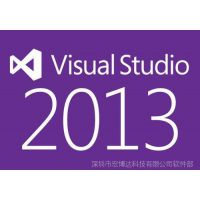 正版微软供应绘制软件中文标准版(Visio 2013)