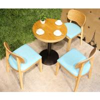 倍斯特定制简约现代清新餐厅木色餐椅休闲咖啡中餐快餐实木餐椅