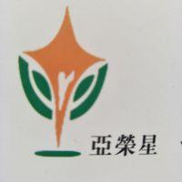 河北省安平县亚荣星环保科技有限公司