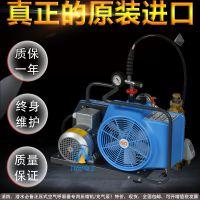 电动移动式JUNIOR?II-E电动380V空气呼吸器充气泵
