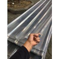 桂林1.8厚FRP玻璃钢透明瓦