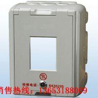 隆康模压玻璃钢燃气表箱 阻燃性能可达FV0级